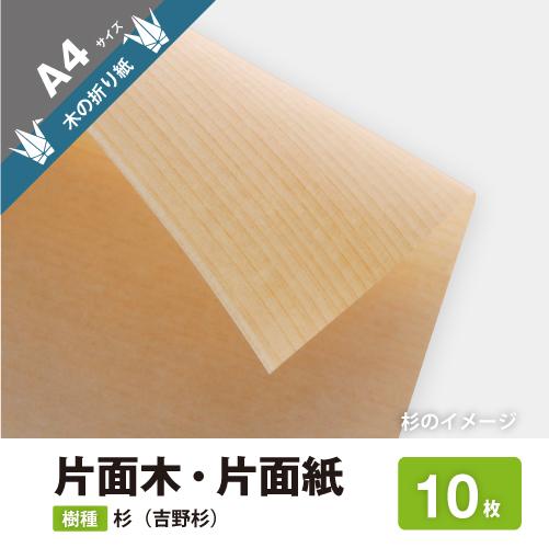 簡単 折り紙:折り紙 木-kinomeishi.com