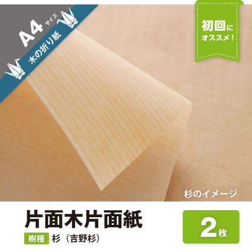 ハート 折り紙 : 木の折り紙 : kinomeishi.com